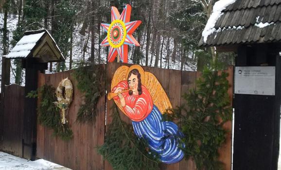 Різдво у Шевченківському гаю у Львові