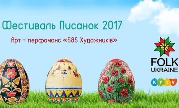 У Києві почали готуватися до Великодня
